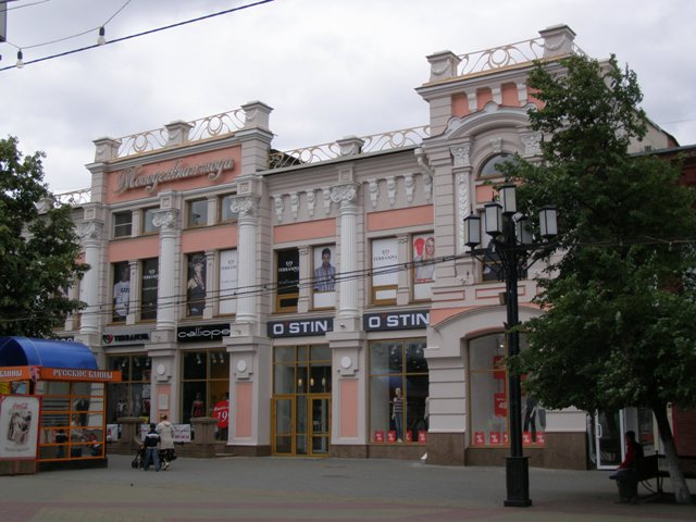 Дом на Кировке. Фото А. Денисова